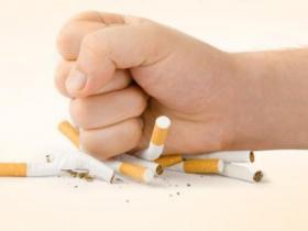 bth_stop-smoking